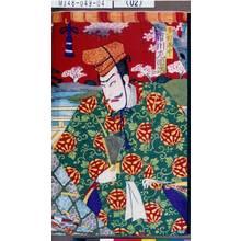 歌川国貞三代: 「多田満仲 市川左団次」 - 東京都立図書館