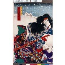 Toyohara Kunichika: 「九紋竜史進 市川団十郎」 - Tokyo Metro Library
