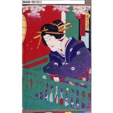 Toyohara Kunichika: 「遊女今紫 沢村百之介」 - Tokyo Metro Library
