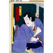 Toyohara Kunichika: 「安珍 河原崎国太郎」 - Tokyo Metro Library