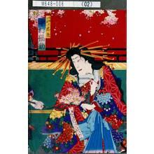 Toyohara Kunichika: 「傾城さゝ浪実ハ忠教 中村福助」 - Tokyo Metro Library