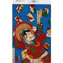 Toyohara Kunichika: 「かん信 尾上菊五郎」 - Tokyo Metro Library