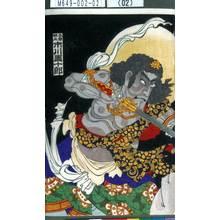 Toyohara Kunichika: 「不動明王 市川団十郎」 - Tokyo Metro Library
