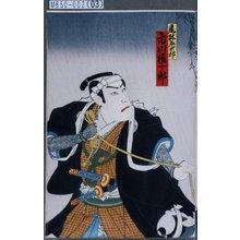 Utagawa Toyosai: 「尾林惣太郎 市川権十郎」 - Tokyo Metro Library