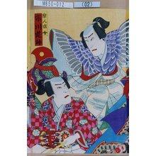 Utagawa Toyosai: 「楽人求女 市川莚舛」 - Tokyo Metro Library