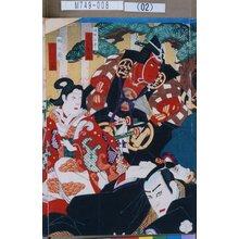 Utagawa Toyosai: 「坂田公平 市川新蔵」「柏之前 市川女寅」 - Tokyo Metro Library