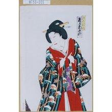 Utagawa Toyosai: 「乳人政岡 尾上菊五郎」 - Tokyo Metro Library