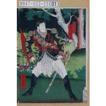 Utagawa Yoshitaki: 「西條高教 実川延若」 - Tokyo Metro Library