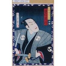 Morikawa Chikashige: 「大星由良之助 沢村訥升」 - Tokyo Metro Library