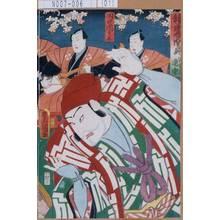 Utagawa Kunisada: 「積恋雪関扉 常磐津連中」「関守関兵衛」 - Tokyo Metro Library