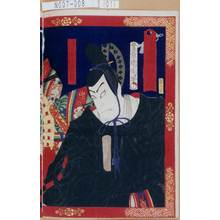 Toyohara Kunichika: 「浄瑠璃六花撰」「[黒主 中村芝翫」 - Tokyo Metro Library
