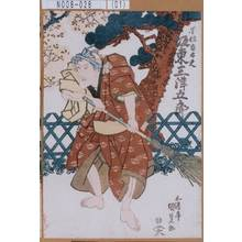 Utagawa Kunisada: 「百姓白太夫 坂東三津五郎」 - Tokyo Metro Library