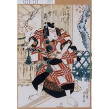 Utagawa Kunisada: 「松王播磨の守 市川団十郎」 - Tokyo Metro Library