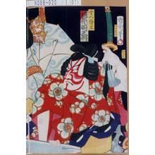 Toyohara Kunichika: 「舎人梅王 河原崎三升」 - Tokyo Metro Library