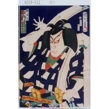 Toyohara Kunichika: 「松王丸 中村芝翫」 - Tokyo Metro Library