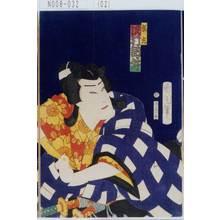 Toyohara Kunichika: 「桜丸 沢村訥升」 - Tokyo Metro Library