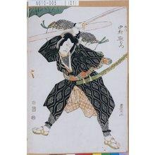 Utagawa Toyokuni I: 「将門 中村歌右衛門」 - Tokyo Metro Library