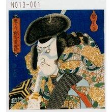 Utagawa Kunisada: 「能登の守 松本幸四郎」 - Tokyo Metro Library