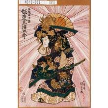 Utagawa Kunisada: 「平相国清盛 坂東三津五郎」 - Tokyo Metro Library