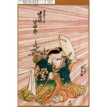 Utagawa Kunisada: 「田舎娘やとり木 岩井半四郎」 - Tokyo Metro Library