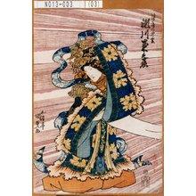 Utagawa Kunisada: 「いつく島の神霊 瀬川菊之丞」 - Tokyo Metro Library