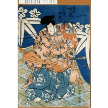Utagawa Toyoshige: 「重忠 坂東三津五郎」 - Tokyo Metro Library