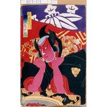 Morikawa Chikashige: 「岩永左エ門 坂東彦十郎」 - Tokyo Metro Library