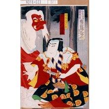 Utagawa Toyosai: 「歌舞伎座新狂言 鬼一法眼三略巻 菊畑の段」「御厩喜三太 市川八百蔵」 - Tokyo Metro Library
