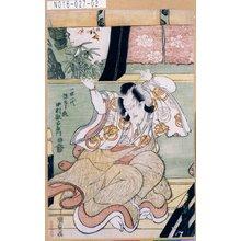 Utagawa Kunisada: 「一世一代 源九郎狐 中村歌右衛門」 - Tokyo Metro Library
