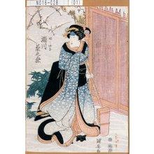 Utagawa Kuniyasu: 「娘こゆき 瀬川菊之丞」 - Tokyo Metro Library