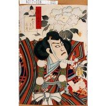 Toyohara Kunichika: 「むさし坊弁けい かはらさき三升」 - Tokyo Metro Library