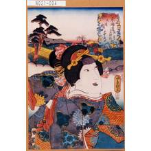Utagawa Kunisada: 「東海道岡崎池鯉鮒間」「大浜村」「千鳥」 - Tokyo Metro Library