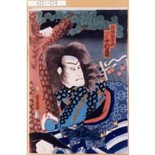 Utagawa Yoshitora: 「船頭松右衛門 実ハ樋口次郎 中村芝翫」 - Tokyo Metro Library