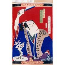 Toyohara Kunichika: 「源左衛門経世 坂東彦三郎」 - Tokyo Metro Library