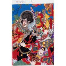 Toyohara Chikanobu: 「張飛 市川団十郎」「☆兵 市川団右衛門」 - Tokyo Metro Library