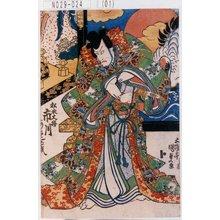 Utagawa Kunisada: 「松永大膳 市川海老蔵」 - Tokyo Metro Library