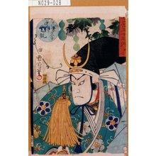 Toyohara Kunichika: 「善悪三十二草 ふくべ」「真柴久吉 中村芝翫」 - Tokyo Metro Library