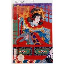 Utagawa Toyosai: 「錦祥女 中村福助」 - Tokyo Metro Library