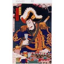 Toyohara Kunichika: 「西郷隆盛 市川団十郎」 - Tokyo Metro Library