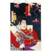 Toyohara Kunichika: 「篠原国幹 市川左団治」 - Tokyo Metro Library