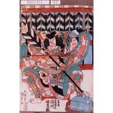 Utagawa Kunisada: 「見立五郎時宗 市川海老蔵」 - Tokyo Metro Library