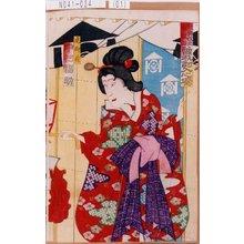 香朝楼: 「歌舞伎座新狂言 曽我討入之場」「虎御前 中村福助」 - Tokyo Metro Library