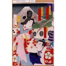 Utagawa Toyosai: 「曽我十郎 尾上菊五郎」「大磯虎 中村福助」「大藤内成景 市川左伊助」 - Tokyo Metro Library