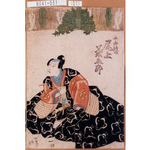 Utagawa Kuniyoshi: 「十郎祐成 尾上菊五郎」 - Tokyo Metro Library