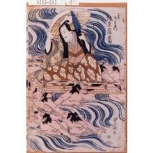 歌川豊国: 「三木十左衛門 坂東三津五郎」 - 東京都立図書館