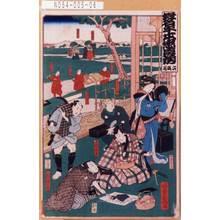 Yoshifuji: 「仮名手本忠臣蔵」「六段目」 - Tokyo Metro Library