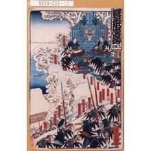 芳藤: 「仮名手本忠臣蔵」「十二段目」 - 東京都立図書館