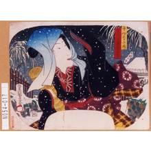 歌川国貞: 「冬 四季の内」「雪の辻君おりへノ見立」 - 東京都立図書館