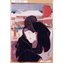 Utagawa Kuniyoshi: 「東都流行三十六会席 薬研ほり おりへ」 - Tokyo Metro Library