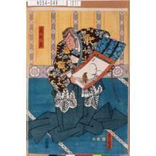 歌川国貞: 「高師直」 - 東京都立図書館